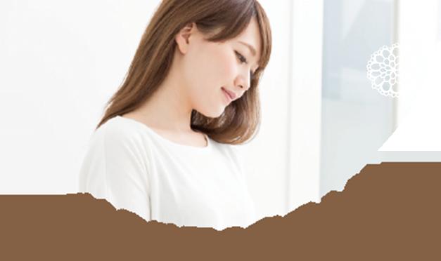 検見川の婦人科